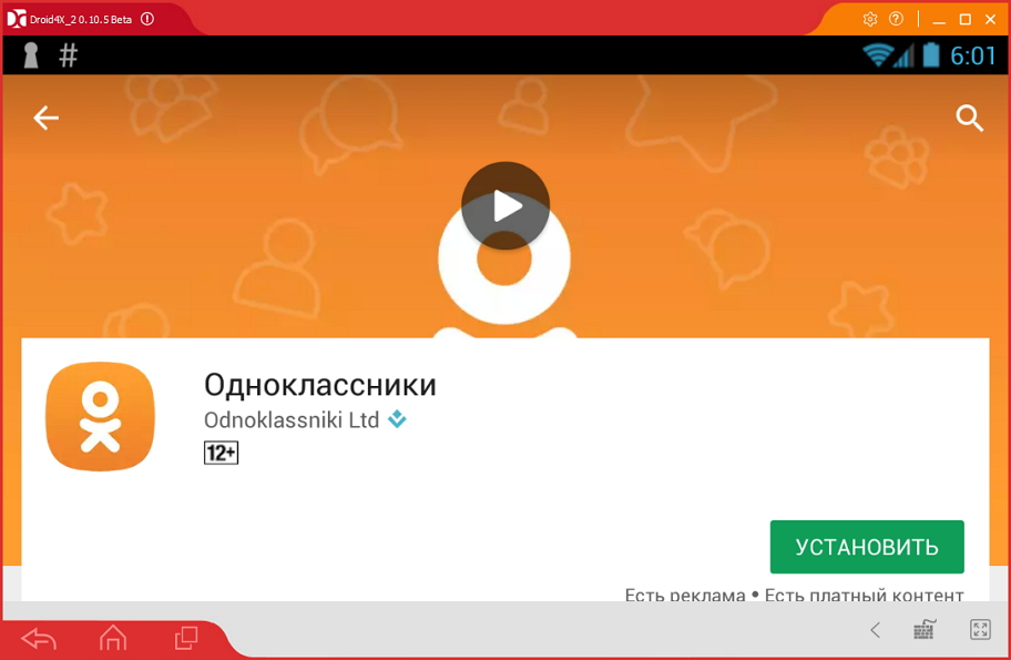 Журнал Financial One Financial One
